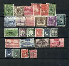 PAKISTAN BRITISH COLONIES COLLECTION OF USED STAMP LOT (PAKIS 928)