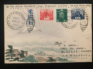 1937 Sea Post President Lincoln Japan Karl Lewis Cover To St louis Mo USA