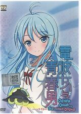 DVD Denpa Onna To Seishun Otoko ( Chapter 1 - 12 End ) + Free Shipping