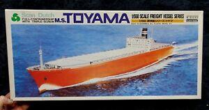 SCAN DUTCH M.S. TOYAMA CARGO SHIP  1/550 MODEL KIT ARII