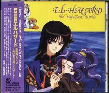 EL HAZARD The Magnificent World - Japan CD - NEW AMANO YURI