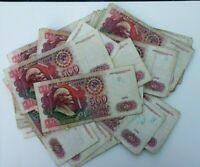 500 roubles 1992 Russia USSR * 50 banknotes VINTAGE