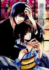 Hakuoki ENGLISH Translated Doujinshi Comic Hajime Saito x Chizuru Hazy Flower