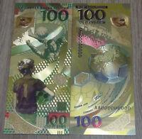 Souvenir banknote 100 rubles 2018 FIFA world Cup in Russia. FIFA 2018