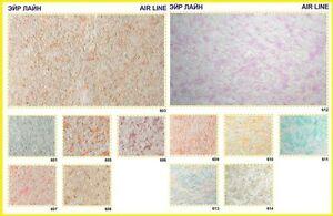 Silk Plaster UK LTD Liquid Wallpaper) AIR LINE  COLORS