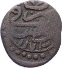 O2592 Tunisie Burbe Sultan Mustafa III 1173 1760 KM# 52.2 ->Make offer