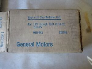1967-1970 CHEVY VAN GMC G10 G20 NOS ENGINE LIFT STOP EYE RESTRICTOR UNIT KIT F29