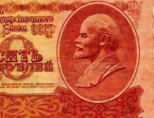 1961 commemorative Lenin note