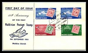 GP GOLDPATH: MALDIVES COVER 1961 FIRST DAY OF ISSUE _CV676_P18
