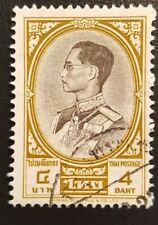 THAILAND (2) 1961 Mi.Nr. A 369