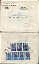 GREECE CURRENCY SURCHARGES REGISTERED 1948 to GB...BANQUE de GRECE ENVELOPE