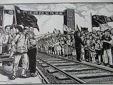 Beijing. (Foreign  Press, 1956). No 10 SZECHUANS FIRST RAILWAY  LI SHAO-YEN