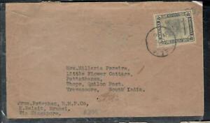 BRUNEI COVER (P1608B) 1940 8C RIVER SCENE COVER BRUNEI VIA SINGAPORE TO INDIA
