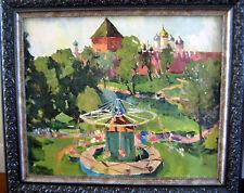 CANVAS GICLEE PAINTING PRINT RUSSIAN SOVIET A. BULEKOV CHURCH MARY GO ROUND