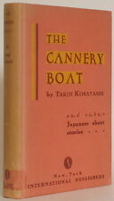 1933 THE CANNERY BOAT & OTHER JAPANESE SHORT STORIES TAKIJI KOBAYASHI Communism