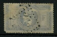 FRANCE 1869 NAPOLEON 5 FRANC FAULTY DAMAGED...SG131...cv £850