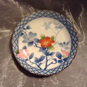 Vintage China Side Plate Made In Japan Flowers