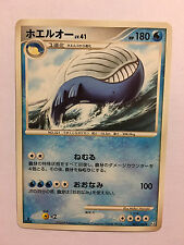 Pokemon Card / Carte WAILORD Rare 031/100 Pt3 1ED