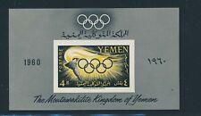 Yemen 1960, souvenir sheet 2 MNH, olympic games, very fine