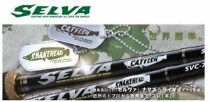 Sale Major Craft Selva Series Baitcast Rod SVC 662ML/CAT (1534)