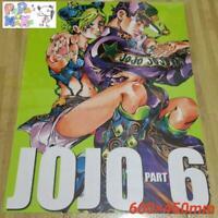 Jojo's Bizarre Adventure Part 6 Stone Ocean Poster Jolyne Jotaro