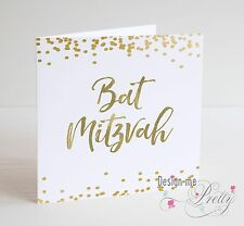 BAT MITZVAH Congratulations Card - Jewish Celebrations Mazel Tov