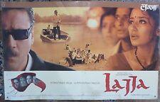 Bollywood Lajja (2001)  Lobby card star Rekha, Anil Kapoor, Jackie Shroff