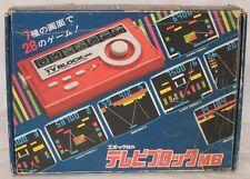 [Console system] EPOCH TV BLOCK -  MB VERSION - 1979 - En boîte / Boxed -
