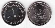 UAE UNITED ARAB EMIRATES - 20 x 1 DIRHAM UNC COINs