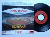 "Koreana / Hand in Hand 7"" Vinyl Single 1988 mit Schutzhülle"