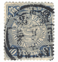 1909 CHINA 10C STAMP COILING DRAGON WITH SOTN CANCEL POSTMARK