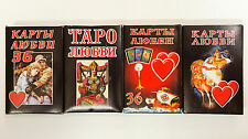 New Love Divination ORACLE Mini Card Deck Russian Tarot Карты Любви 4 Deсks Set