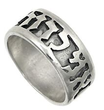 Original Sterling Silver Jewish Wedding Ring Band Ani Le Dodi My Beloved's