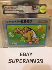 DONKEY KONG JR MATH:NO SANSUU ASOBI FAMICOM JAPAN VGA 85+ ARCHIVAL CASE