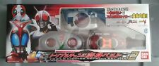 Kamen Rider Triple Change Henshin Belt Vol. 2 Black, V3, & Kabuto