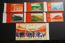China ,1971 n12-n20 SC#1067-1075, Anniv Of Founding CPC MNH (negotiate price)