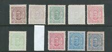 MACAU 1894 KING CARLOS (Scott 48-53, 54-57) no gum as issued please read desc