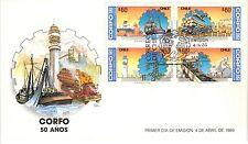 Chile 1989 FDC CORFO 50 años Corporacion de Fomento de la Produccion