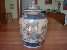 Antique Chinese Earthenware Covered Vase Jar Multi Family Urn Battle Scene