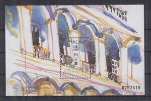 F456. Macau - MNH - Art