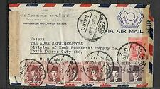 EGYPT SC207,210x4,214x2,C39,C49 ON 2 COVER TO ARGENTINA and USA CENSOR TAPE  FVF