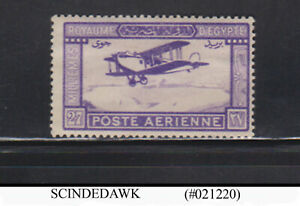 EGYPT - 1926 AIR POST STAMPS SCOTT#C1 / AVIATION - 1V HINGED