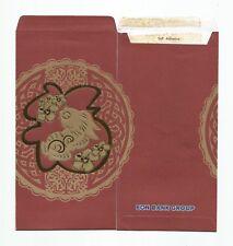 EON Bank Vintage Rabbit ANG POW RED PACKET x 2pcs