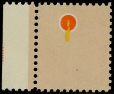 "#1610a ""RUSH LAMP"" BROWN (ENGR.) OMITTED MAJOR ERROR BQ5236"