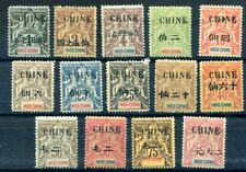 FOURNIER   FORGERIES  -   FRENCH CHINA  --early issues -14 stamps- lot 326