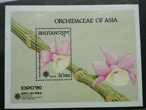 [SJ] Bhutan Orchid 1990 Flower Flora Plant (ms) MNH *Osaka Japan '90 Expo