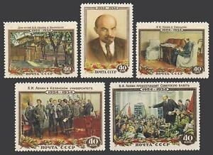 Russia 1694-1698, hinged. Mi 1696-1700. Vladimir Lenin, 30th death Ann. 1954.