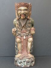 Remarquable Statuette en Bois sculpté, mythologie de BALI INDONÉSIE