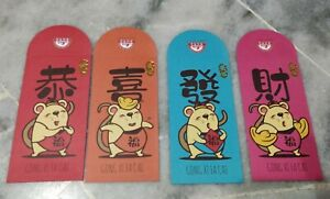 Rat Mouse CNY ANXIN An Xin 安心肉店 Hong Bao Ang pao pow angpow 红包封 set of 4 pcs