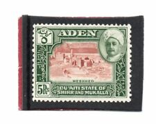 Aden/Shihr&Mukalla 1942 5r brown & green sg 11 VLH.Mint